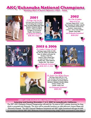 Eukanuba national ad